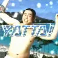Yatta!