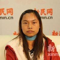 Sister Feng (凤姐)