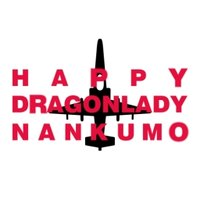 Nankumo - DRAGONLADY