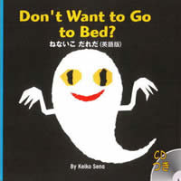 Don't Want to Go to Bed?