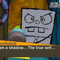 I Am A Shadow, The True Self