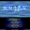 Mugen / M.U.G.E.N