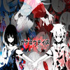 Kagerou Project/Mekakucity Actors