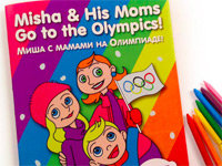 Pro-Gay Coloring Books for Russian Kids