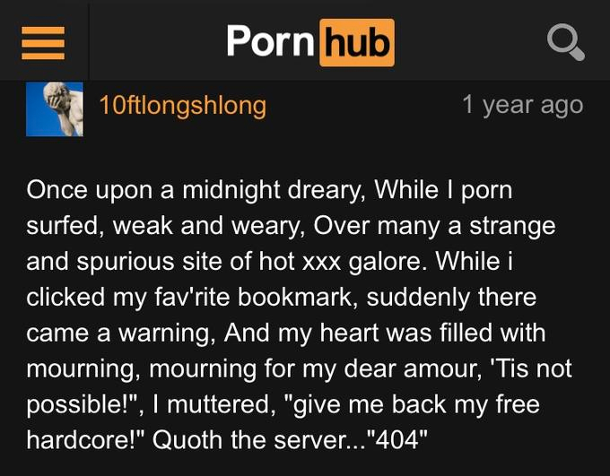 """The Server"" by Edgar Allen Porn"