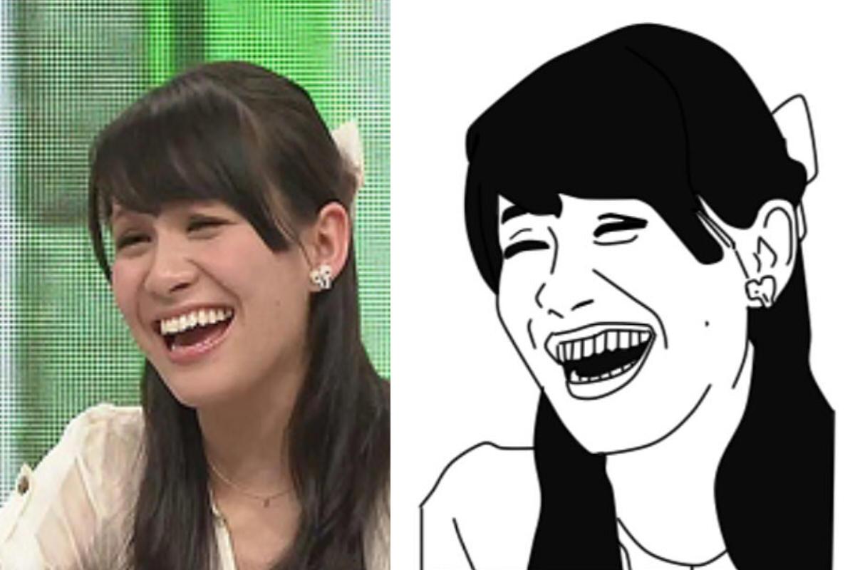 Yao Ming Face Yao Ming Face  Bitch Please