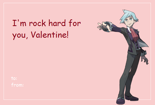Stone Valentines Day Ecards – Valentines Day Email Cards