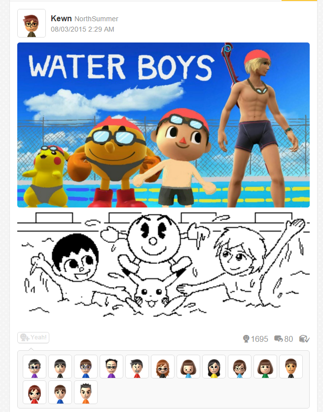 swim super smash brothers   meme