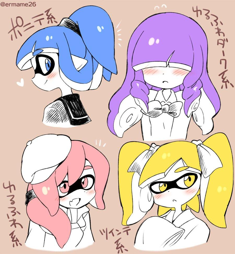 More Hairstyles Splatoon Know Your Meme