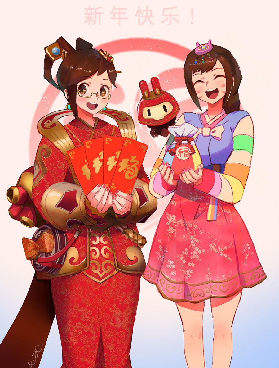 Dva Chinese New Year