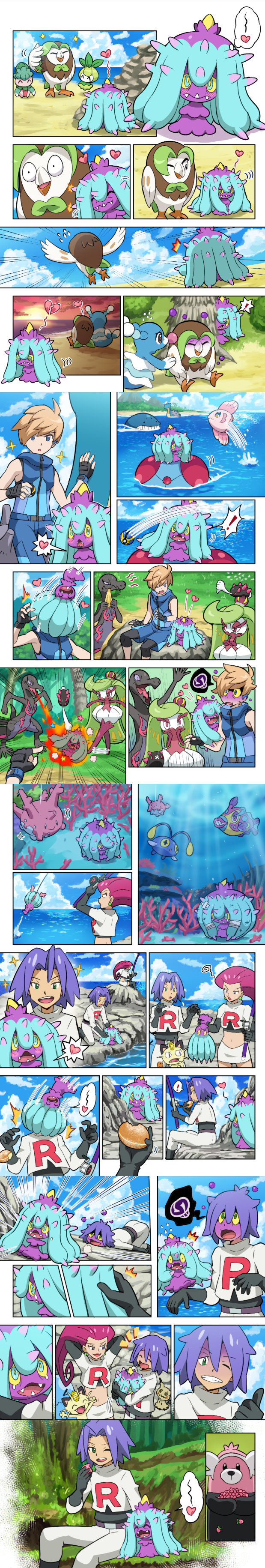 how to catch mareanie pokemon moon