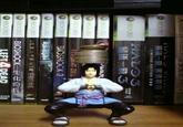 Balancing Sasuke