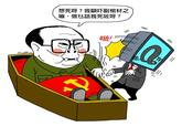 Jiang Zemin's Death Rumor