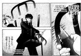 Shiki Can Kill Servants
