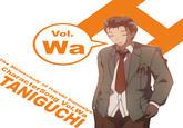WaWaWa Wasuremono