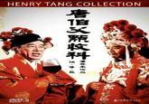 Henry Tang's Basement-Gate