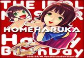HOME Haruka
