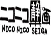 Nico Nico Douga