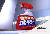 KabiKiller Commercials