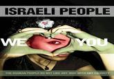 Israel Loves Iran / Iran Loves Israel