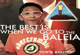 Nissim Ourfali - Bar Mitzvah Video