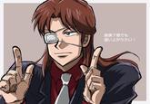 Rikka's Finger Spin