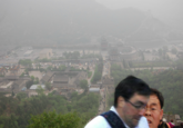 I Tried to Take a Picture of The Great Wall
