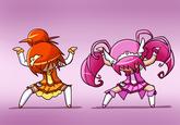 Kill Me Dance
