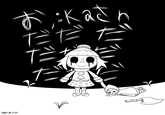 Aika Village / アイカ村