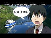 Nice Boat.