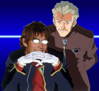 The Gendo Pose