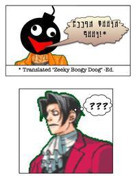 Zeeky Boogy Doog