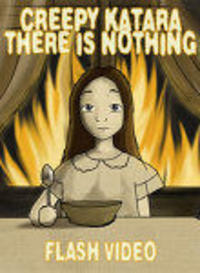 Creepy katara image gallery know your meme for Dining room or there is nothing