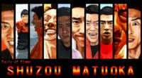 Shuzo Matsuoka