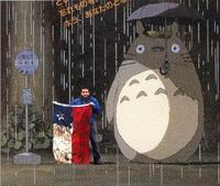 Chilean Flagman