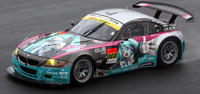 Studie_glad_bmw_z4_2008_super_gt_qualifying
