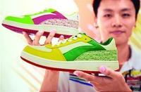 Joing-sport-shoe.jpg