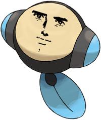 Yaranaika? (やらないか)