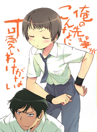Oreimo Cover Art Parodies