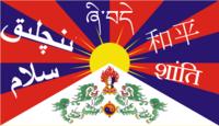FlagOfSagarmatha.png