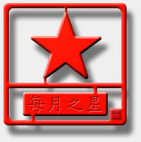 hkgolden (香港高登討論區)