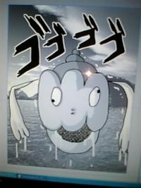 Devil Spoo (極悪スプー)