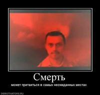 Mereana Mordegard Glesgorv