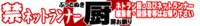 Futaba Channel (2chan)