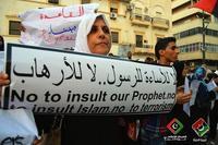 Innocence of Muslims