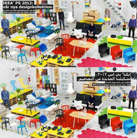 IKEA Catalogue Photoshop Controversy