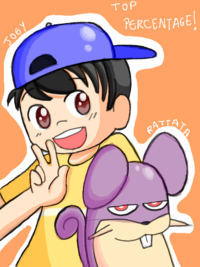 Youngster Joey