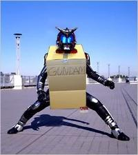Cardboard Box Gundam