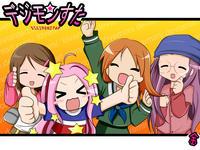 Motteke! Sailor Fuku
