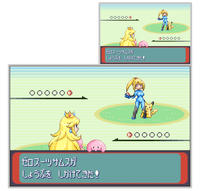 Fake Pokémon Battles